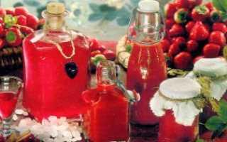 Как сохранить клубнику: ликер, пюре и конфитюр